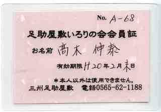 07032802_1