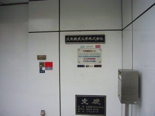 P1050341