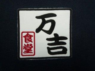 P1010959